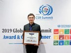 Ucommune Receives United Nations Award in Recognition of Global CSR Innovation