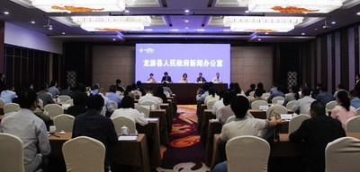 The press conference of FIA Asia-Pacific Rally Championship and International Music Festival held