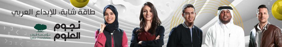 The Season 11 Stars of Science Top 5 innovators.