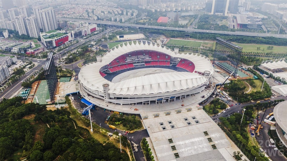 The Wuhan Sports Center