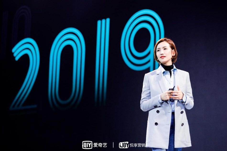 Wang Xiangjun, Chief Marketing Officer of iQIYI.