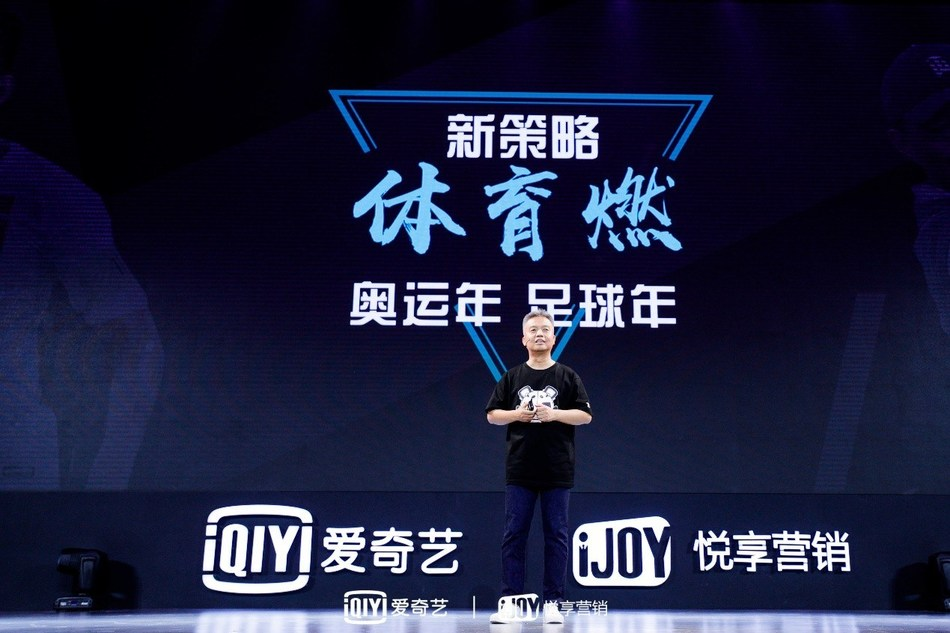Wang Xiaohui, Chief Content Officer and President of Professional Content Business Group (PCG) of iQIYI.