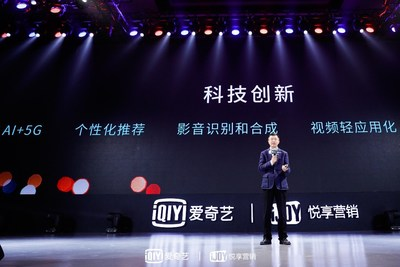 Gong Yu, Founder and CEO of iQIYI, delivers keynote speech at 2019 iQIYI iJOY Conference