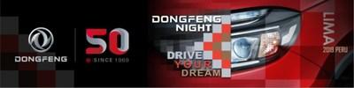 Evento de modas transnacional diversificado: Dongfeng Motor desembarca en el mercado peruano con nuevos automóviles