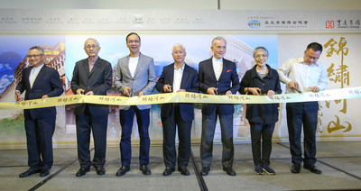 The ribbon cutting ceremony for Splendid China - Chinese Ethnic Customs Photo Exhibition by Tang Yu Lap (fourth from the left) in Taiwan.