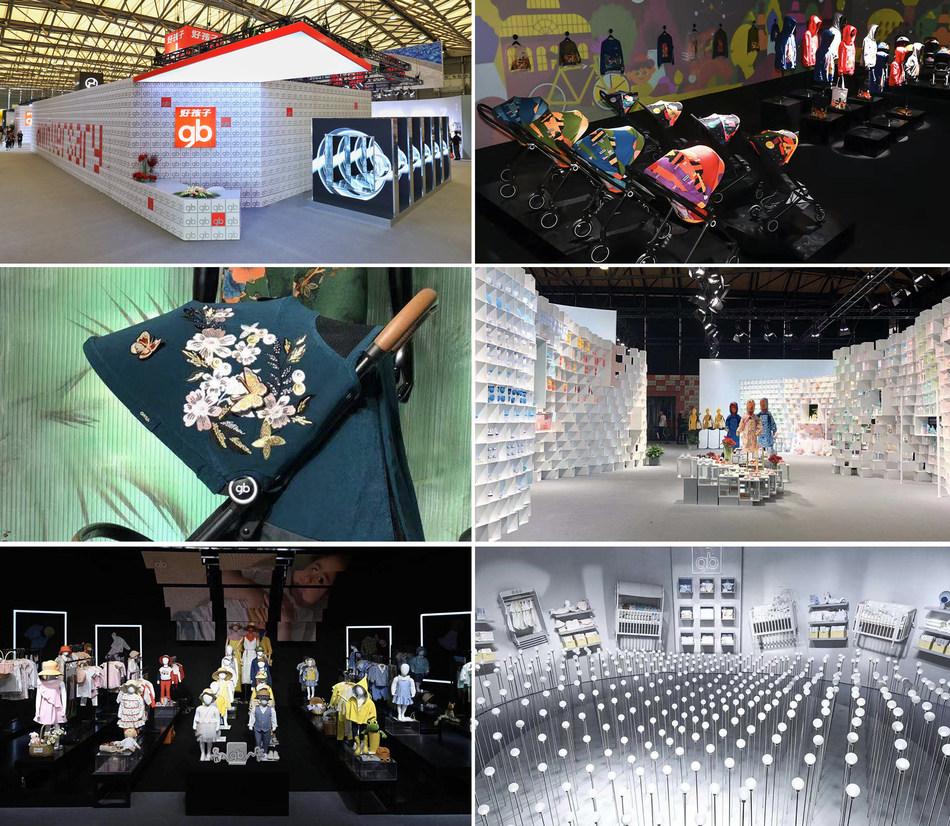 El área de exhibición de Goodbaby (PRNewsfoto/Goodbaby)