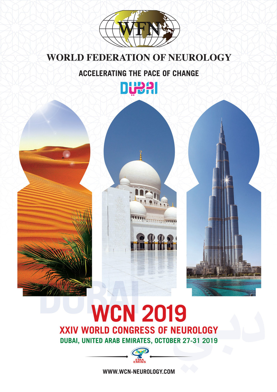 WCN 2019: Accelerating the Pace of Change