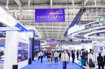 The exhibition hall of 2019 World Intelligent Manufacturing Conference