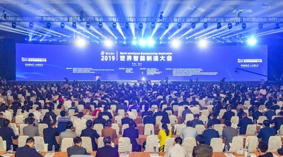 The main forum of 2019 World Intelligent Manufacturing Conference