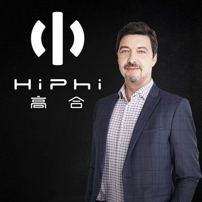 Nicolas Huet, General Manager of HiPhi Design at Human Horizons