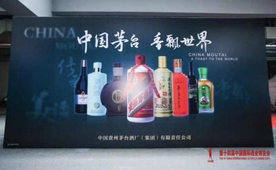 Cartelera de productos de Moutai en la exposición (PRNewsfoto/Xinhua Silk Road Information Se)