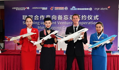 China Eastern, Virgin Atlantic, Air France and KLM Annouce Intention to Launch a Joint Venture