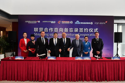 China Eastern, Virgin Atlantic, Air France and KLM Announce Intention to Launch a Joint Venture