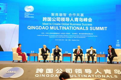The dialogue session during the Qingdao Multinationals Summit (PRNewsfoto/Qingdao Government)