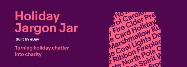 All proceeds of the Jargon Jar will benefit SCORE, the nation's largest network of volunteer, expert business mentors who help small businesses achieve their goals.