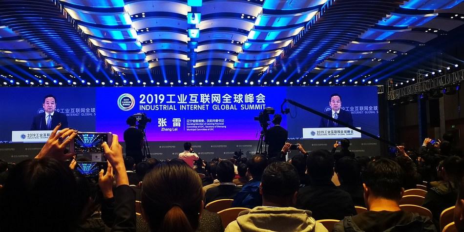 The Industrial Internet Global Summit