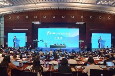 2019 China Marine Economy Expo