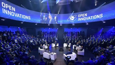 "The VIII Moscow International Forum of Innovative Development ""Open Innovations"""