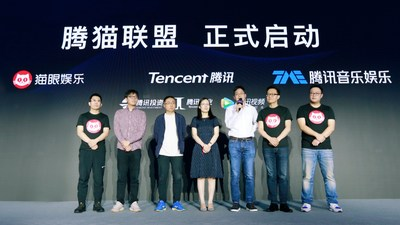 Maoyan and Tencent launched their strategic alliance in July in Beijing.