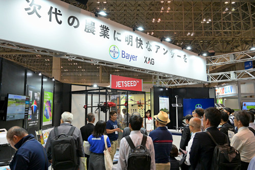 XAG and Bayer jointly participated in Agri-Week Tokyo 2019