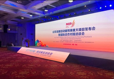 The First Qingdao Multinationals Summit Closed