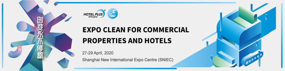 The 21th CCE is scheduled to be open from 27 to 29 April, 2020 in Shanghai