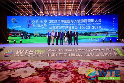 Global Merchants Re-gathering in Chengdu for World Tourism Exchange China