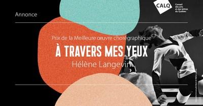 Interprète Emmanuelle Martin. Crédit photo Rolline Laporte. (Groupe CNW/Conseil des arts et des lettres du Québec)