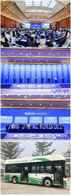 UNDP Hydrogen Industry Conference 2019 held in Foshan, China