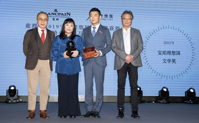 Young author Huang Yuning awarded the 2019 Blancpain-Imaginist Literary Prize