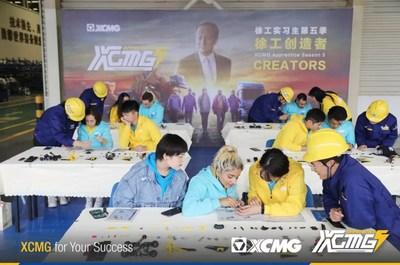 """Programa de Aprendiz da XCMG Apprentice conecta jovens visionários na """"Jornada à Criação"""". (PRNewsfoto/XCMG)"""