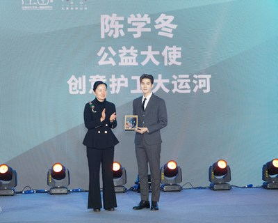"""Creative Canal Protector"" charity ambassador XueDong Chen attended the closing ceremony"