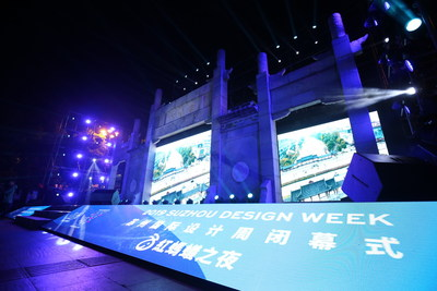 The closing ceremony of Suzhou Design Week 2019 was held at Guanqian Street