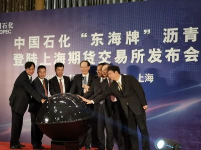 Le titre de Sinopec est en hausse à la Shanghai Futures Exchange à la suite de l'inscription en bourse de la marque d'asphalte « Donghai ».