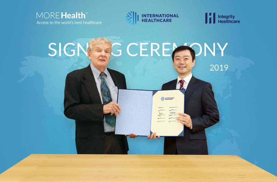 Signing Ceremony for new joint venture International Healthcare formed by MORE Health and Integrity Health