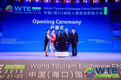 WTE China 2019 Successfully Concluded in Haikou, China