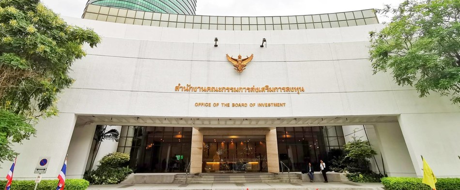 Office of Thailand Board Investment