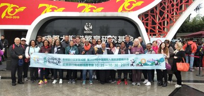 Travel consultants, travel writers and journalists from countries including the United States, Canada, and the United Kingdom visit the Chengdu Research Base of Giant Panda Breeding