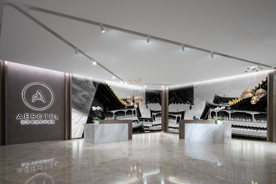 Aerotel Beijing opened on the day when Beijing Daxing International Airport commenced operations