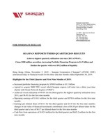 Seaspan Reports Third Quarter 2019 Results (CNW Group/Seaspan Corporation)