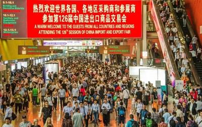126a. edição da Feira de Cantão molda nova competitividade comercial com qualidade melhorada do comprador (PRNewsfoto/Canton Fair)