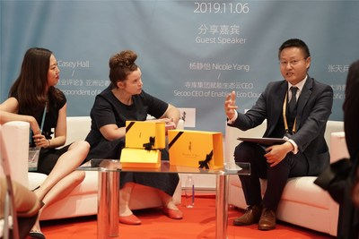 Secoo invited to attend the China International Import Expo again