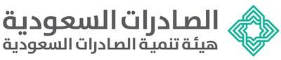 Saudi Export Development Authority logo