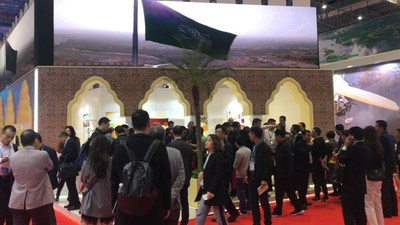 沙特工业和矿产资源部长揭幕进博会沙特馆