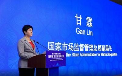 Gan Lin, chefa-adjunta da Administração Estatal para Regulamentação de Mercado (SAMR), faz um discurso na Cúpula de Desenvolvimento de Empresas Líderes Desconhecidas durante a segunda China International Import Expo (CIIE) em Xangai, 7 de novembro. (PRNewsfoto/Xinhua Silk Road)