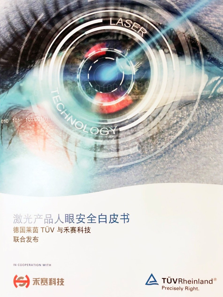 Eye Safety of Laser Products White Paper