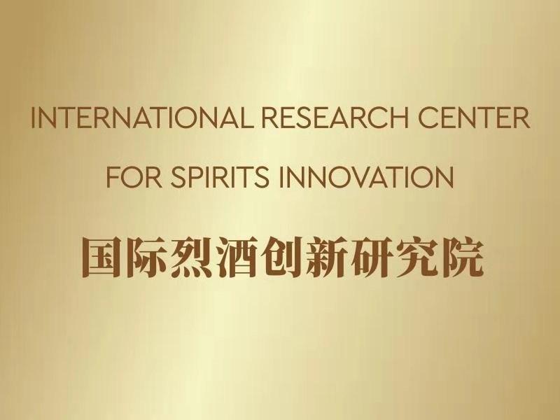 Spirits Innovation