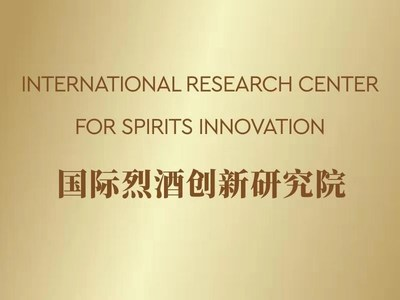 Spirits Innovation