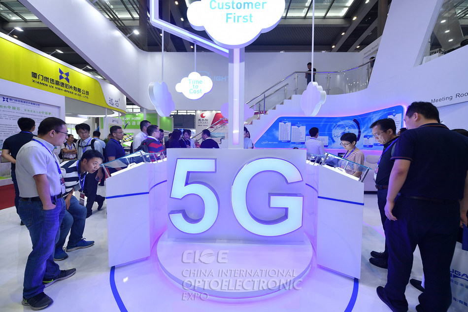 CIOE 2019 Post Show Report 5G Technology Exhibition