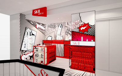 SK-II ARTIST SERIES: POWER OF PITERA